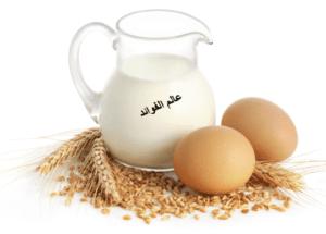فوائد البيض الني بالحليب